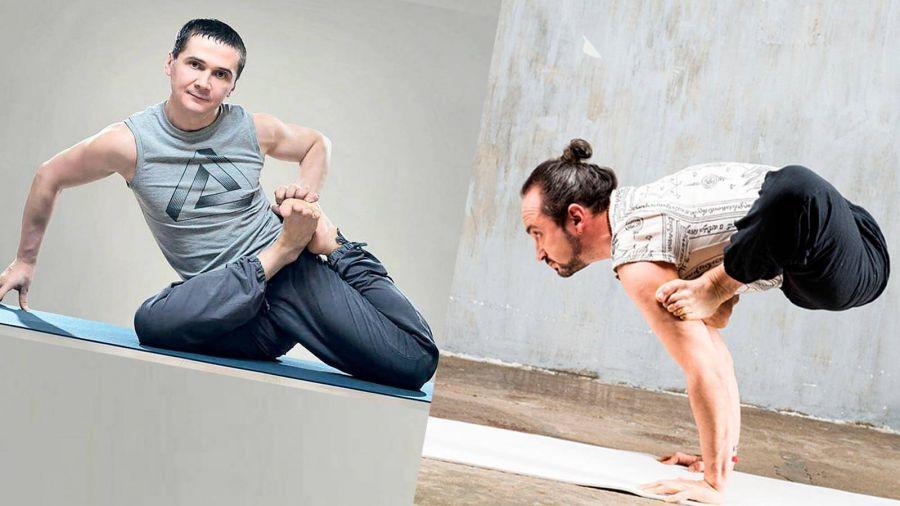 Курс йоги авторы А.Таишев и К. Хуснуллин