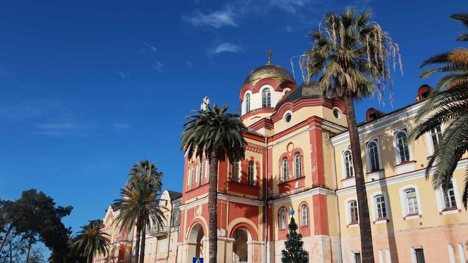 Йога-туры и экскурсии по Абхазии
